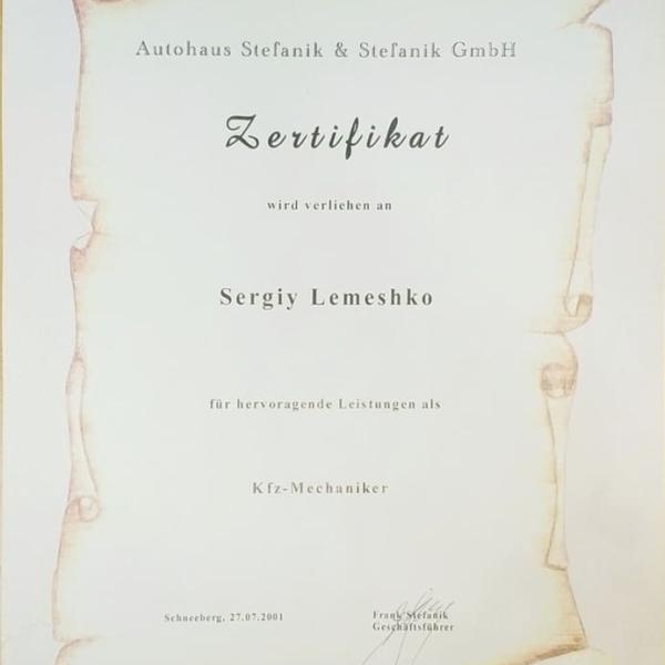 Сертификат фото 1