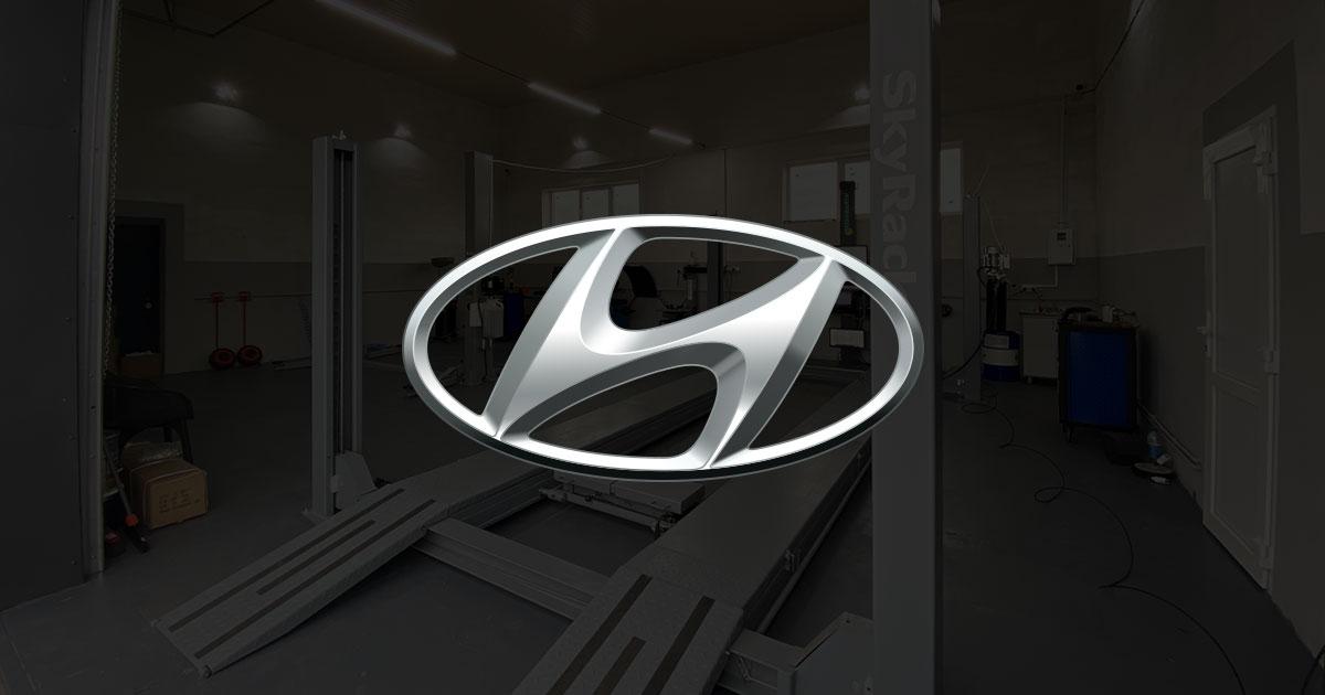 СТО для Hyundai (Хюндай) | СТО «AUTOMAXSERVICE»