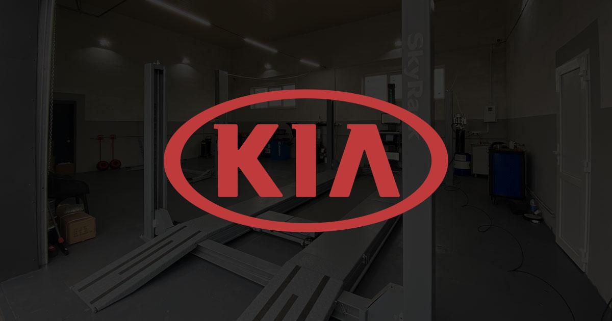 СТО для Kia (Киа) | СТО «AUTOMAXSERVICE»