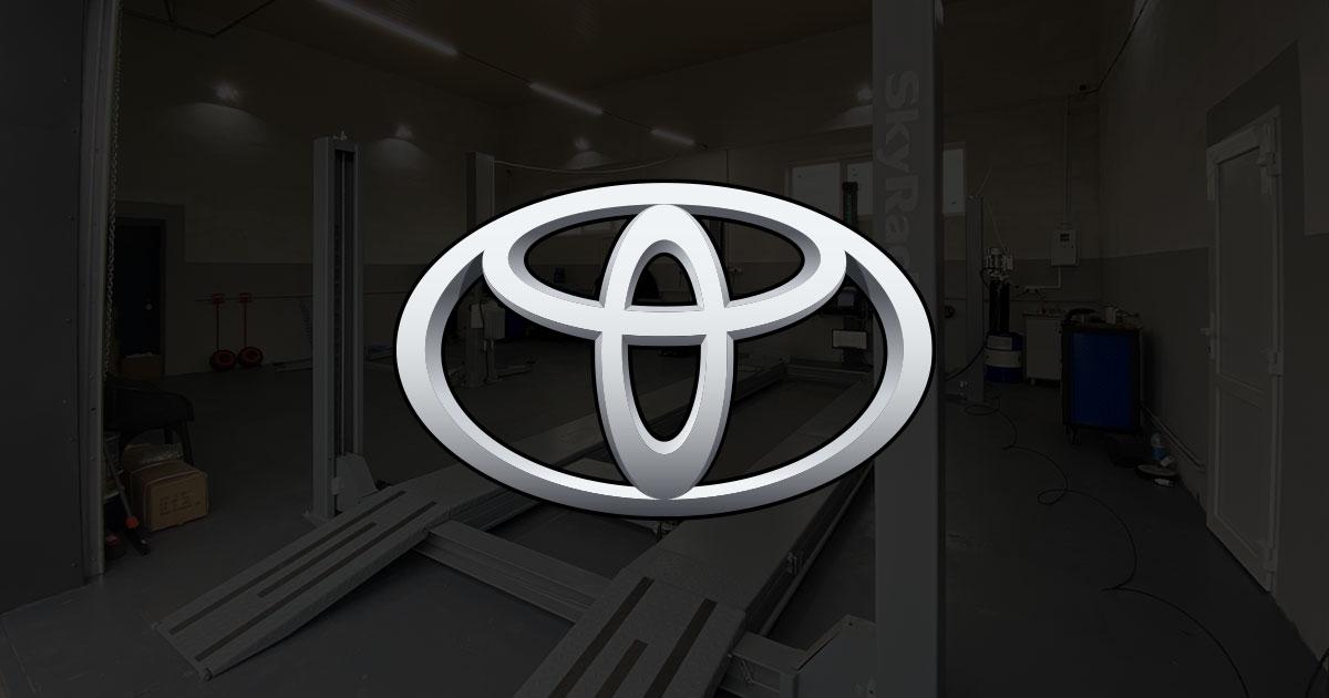 СТО для Toyota (Тойота)   СТО «AUTOMAXSERVICE»